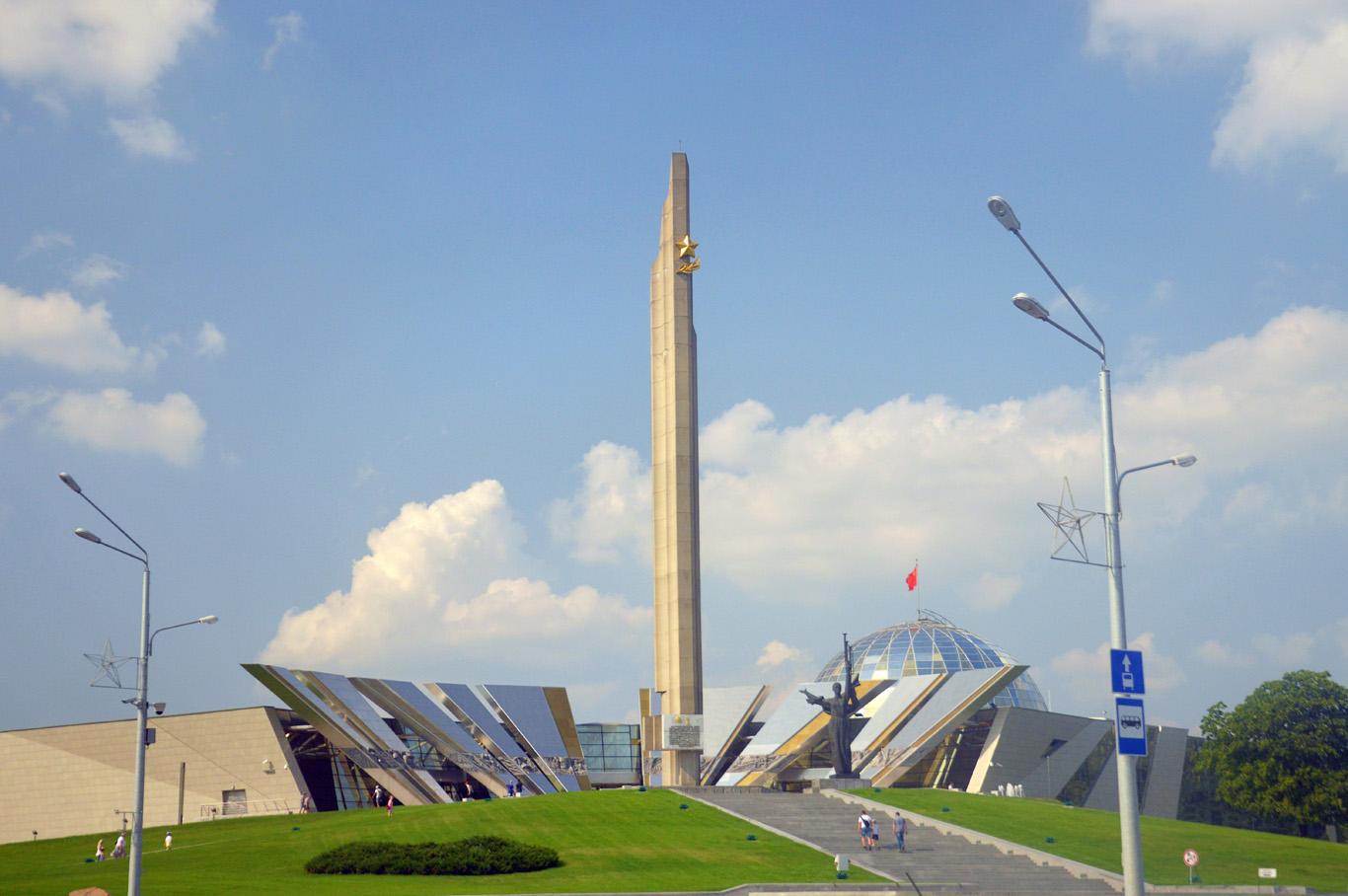 Great Patriotic War Monument