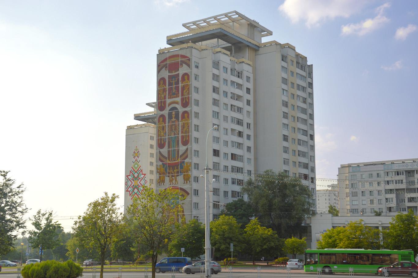 Soviet Era buildings opposite the National Library
