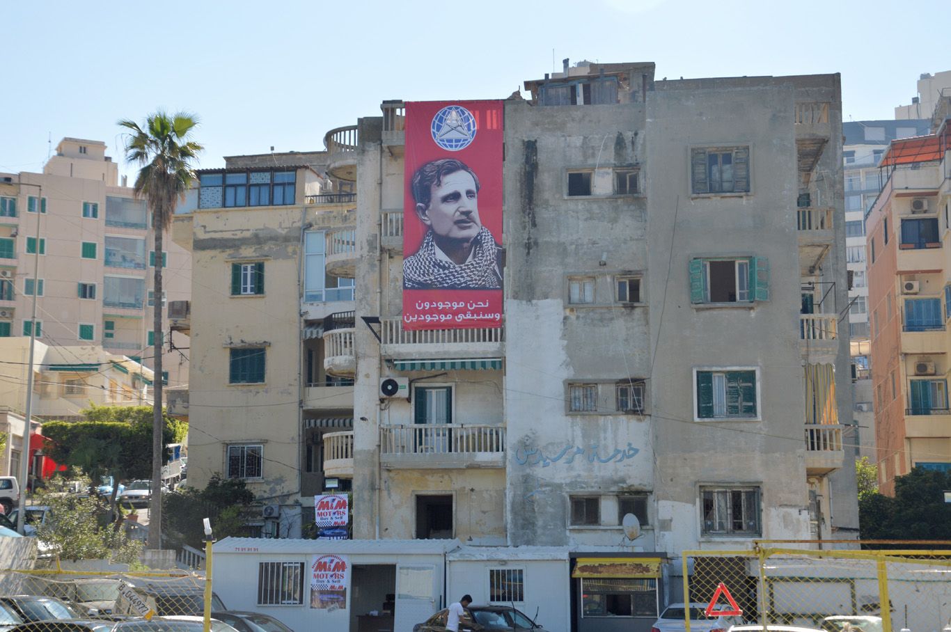 Political propaganda and contrast in Beirut - this is how the worse areas of the city look like
