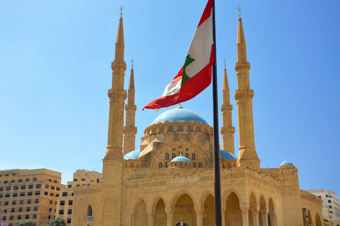 The Al Amine Mosque