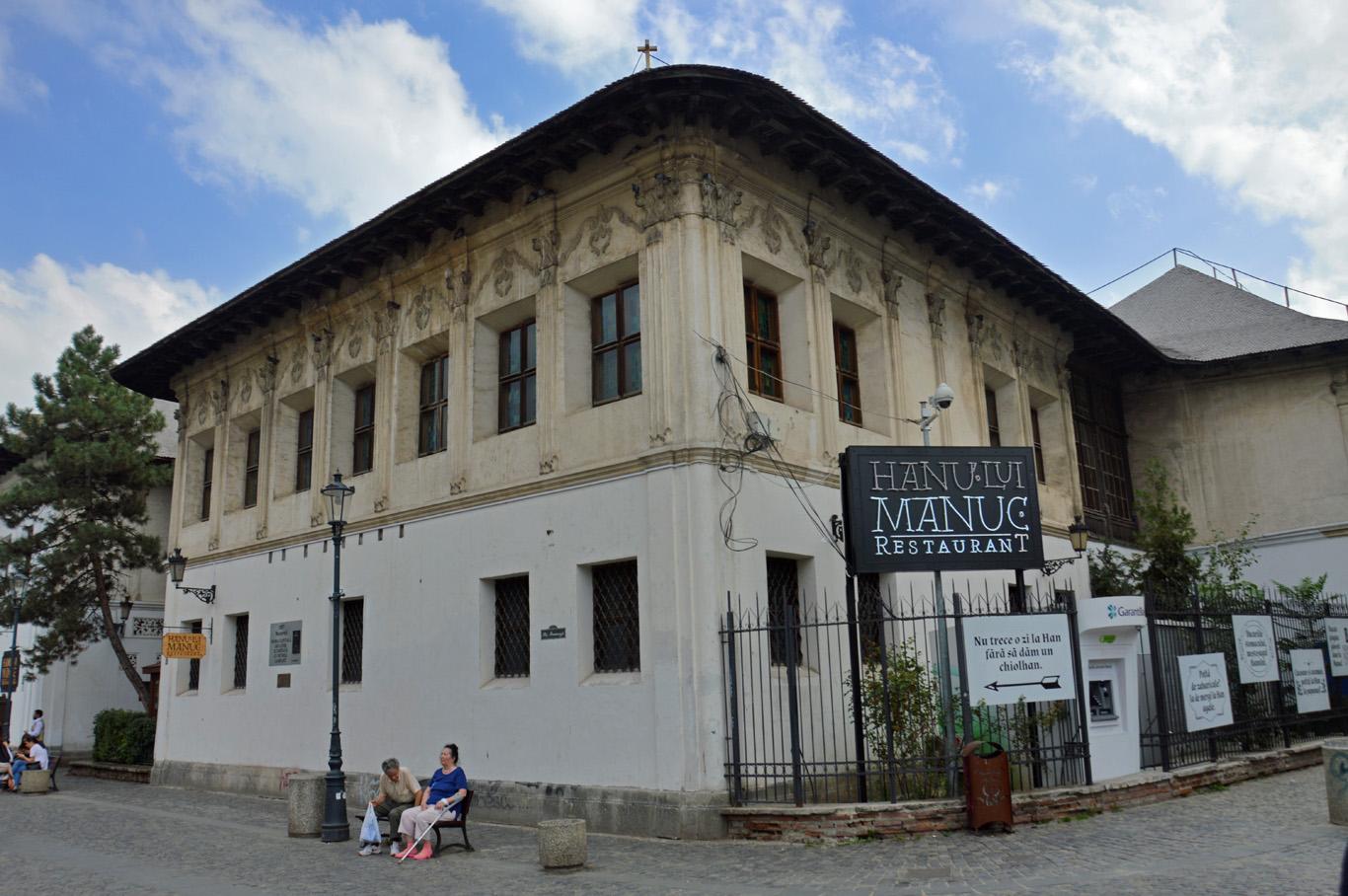 Museum near Cortea Veche