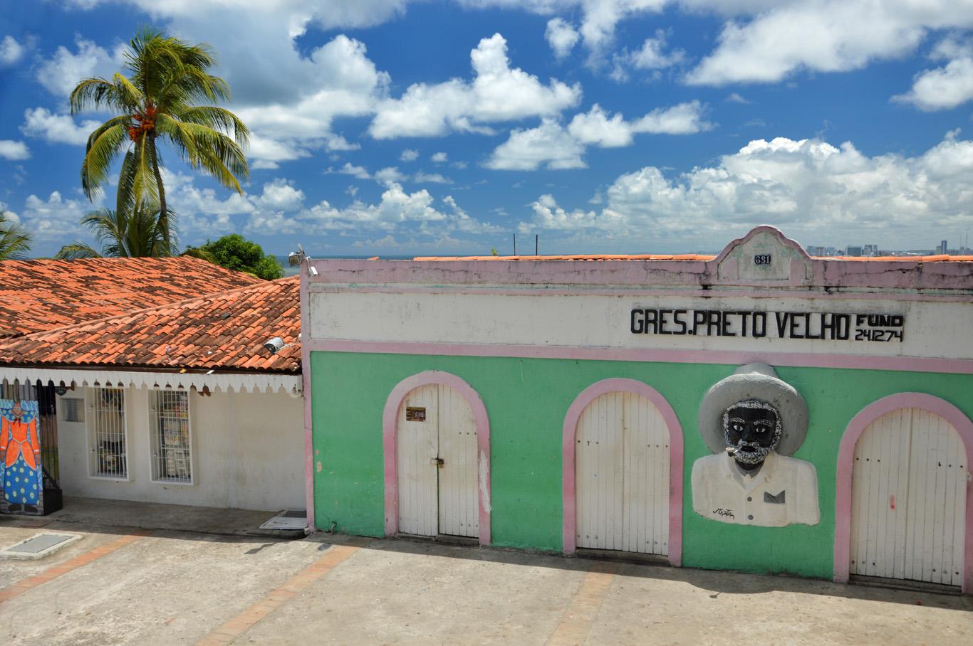 Streets in Olinda