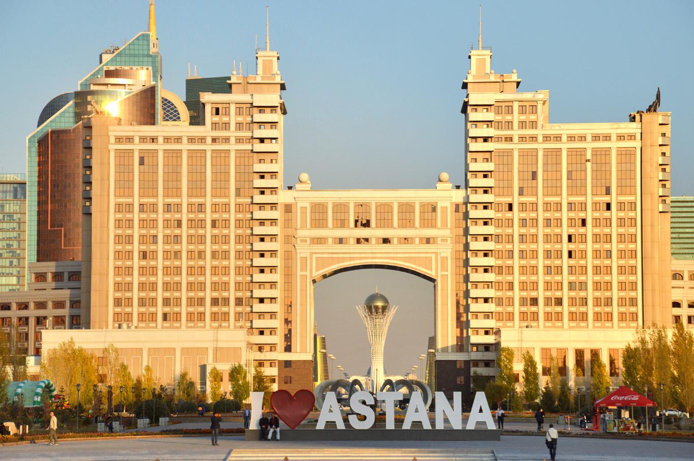 I love Astana sign