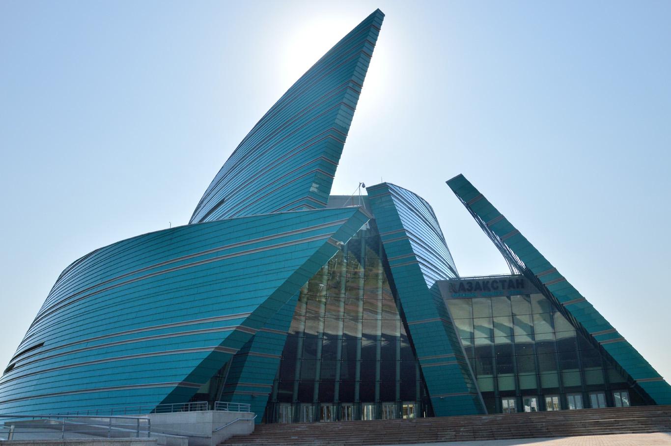 Kazakhstan Central Concert Hall