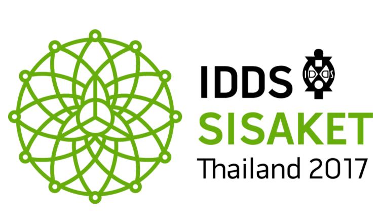 iddssisaket_logo.png