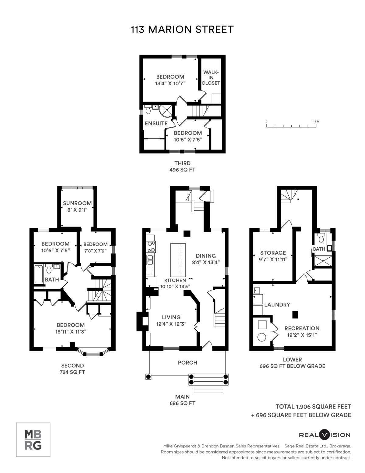 113 Marion St floorplan.png