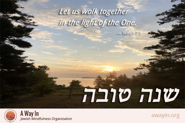 Postcard - A Way In Shana Tova 5779.jpg