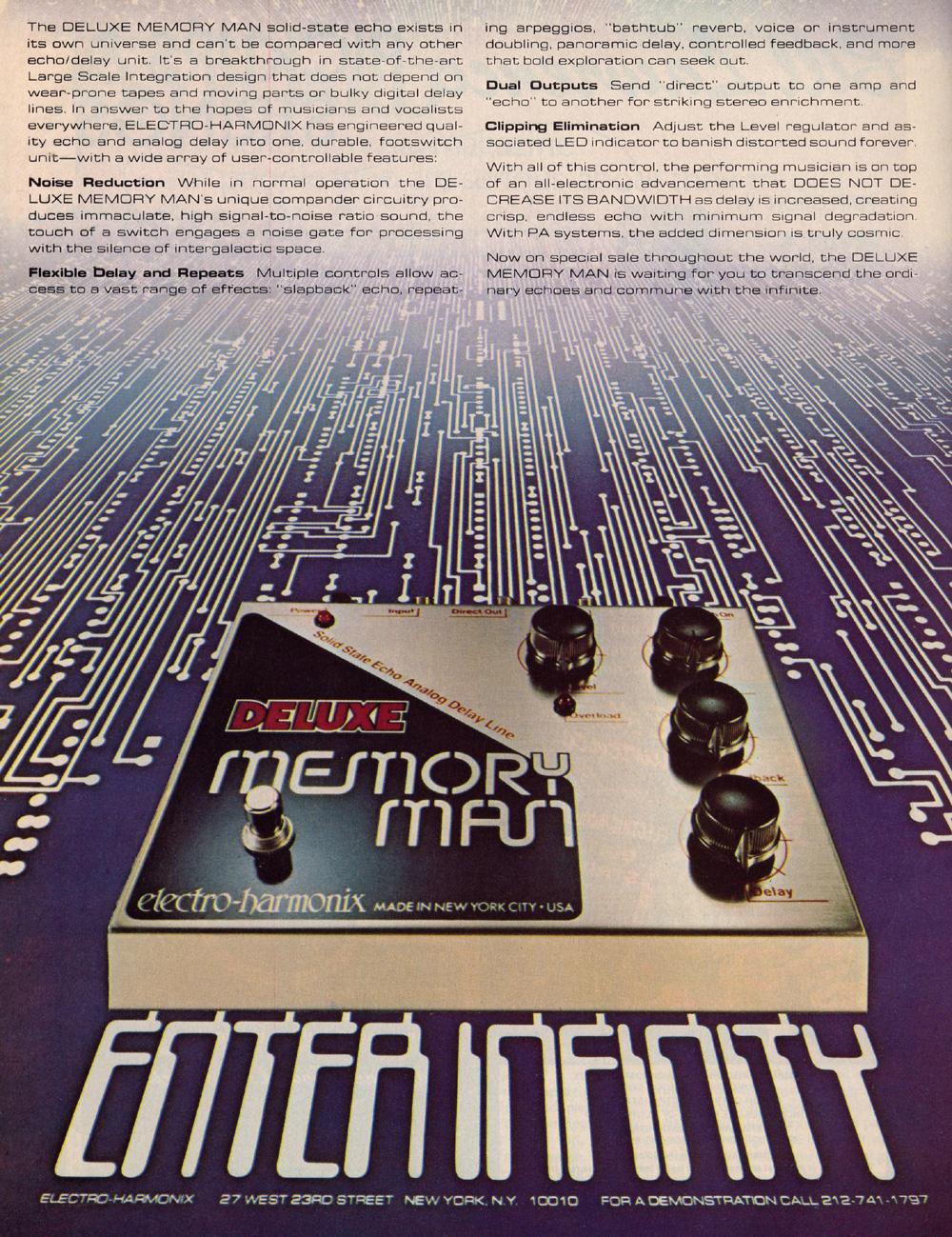 flashback-1978-deluxe-memory-man.jpg