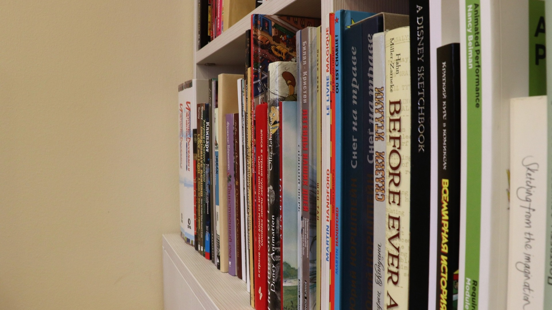books-4005430_1920.jpg