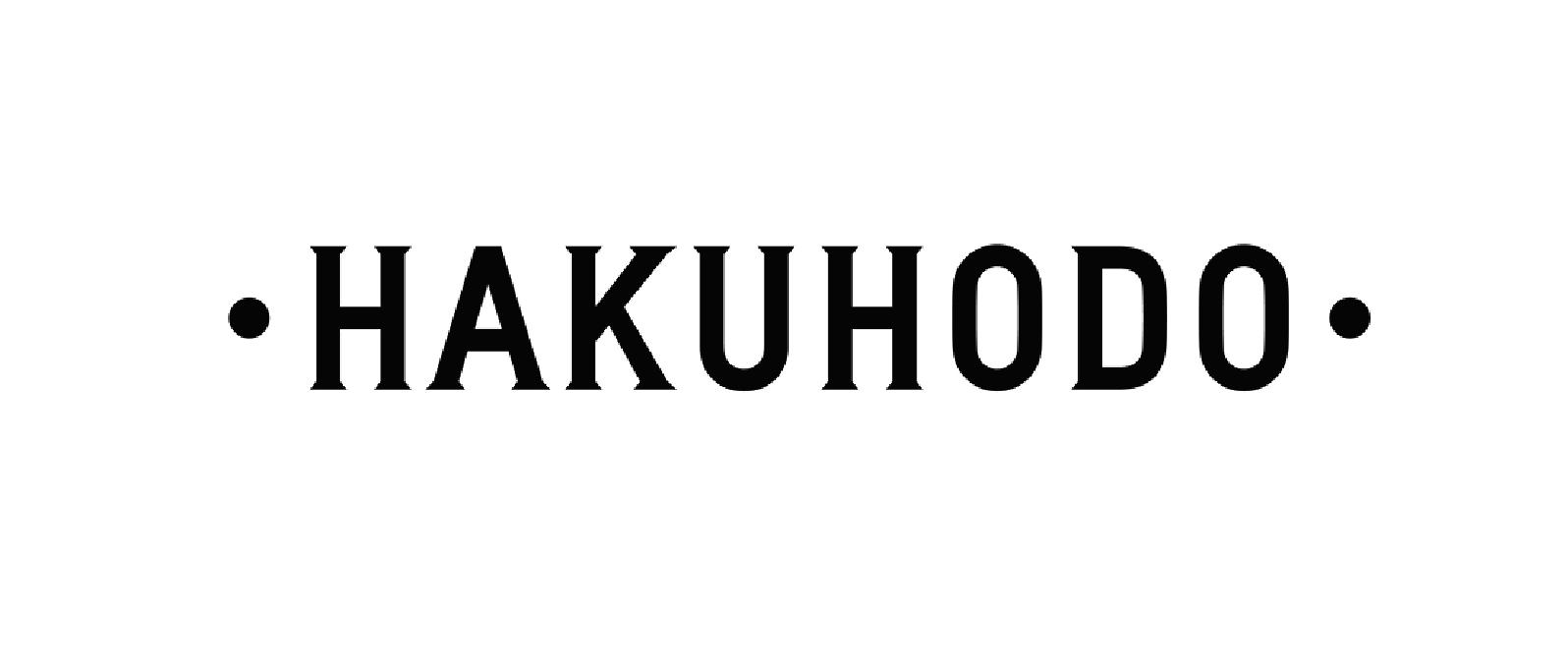 Hakudodo_Website.png