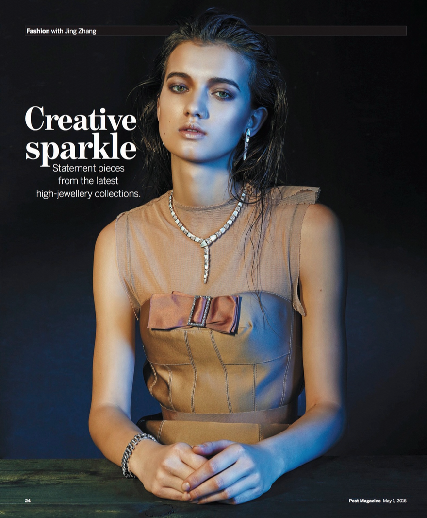 Fast Management_SCMP POST_High Jewellery Editorial_opener.png