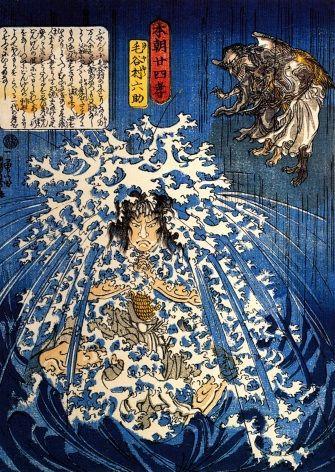 vintage-japanese-poster-samurai-warrior-in-water-12219-p.jpg