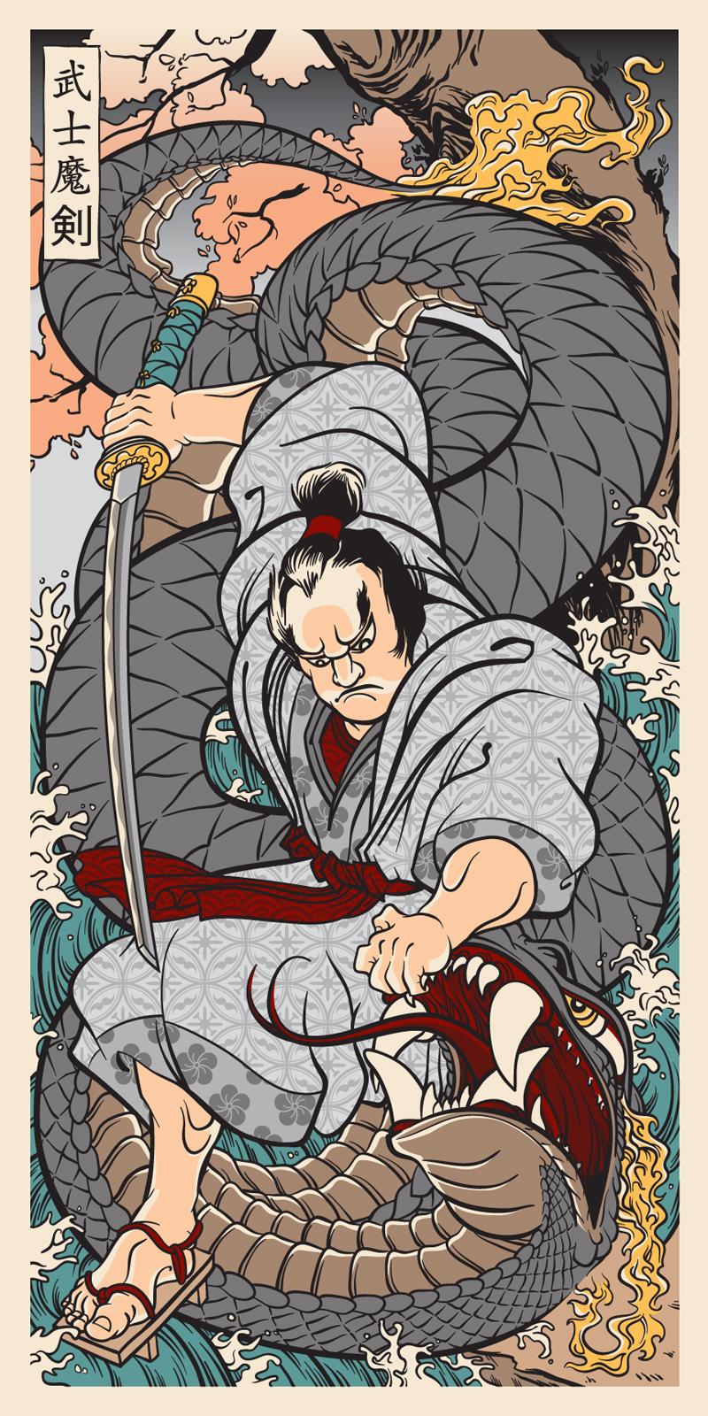 JoshuaBudich_SamuraiPREVIEW.jpg