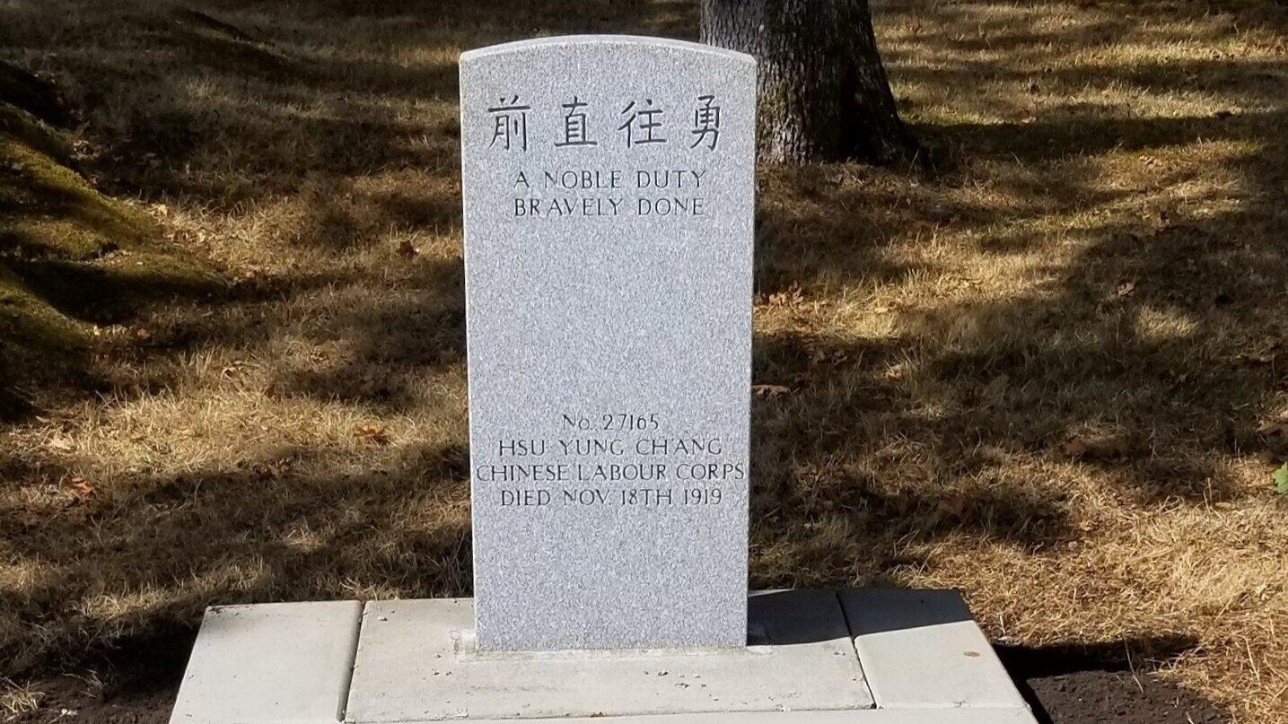 chinese+1.jpg