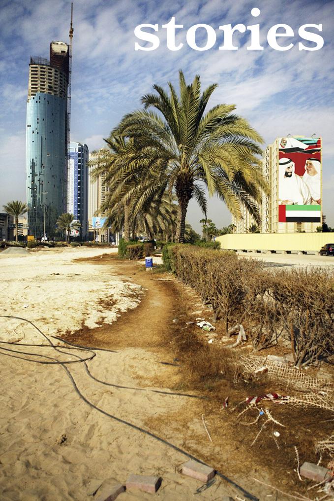 Dubai 1 ny.jpg