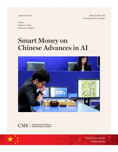 Smart Money on Chinese Advances in AI FINAL_Page_01.jpg