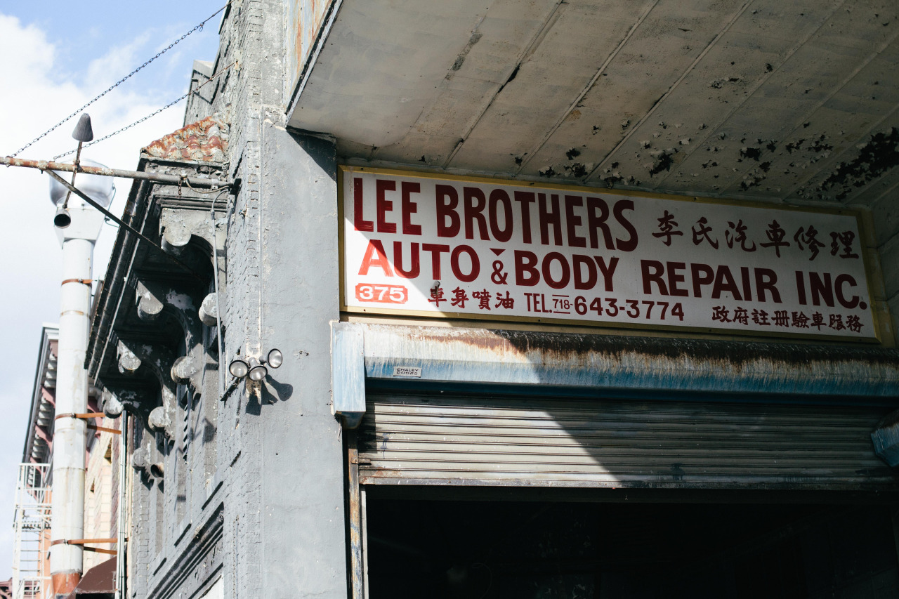 Lee Brothers on Smith Street. February 2014.