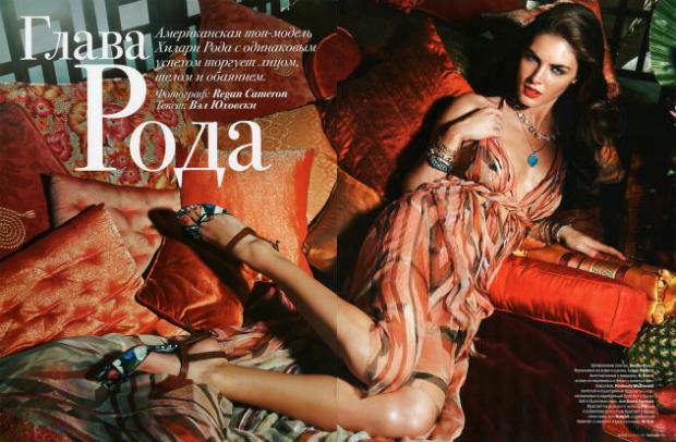 Russian Tatler : May 2011 : Photographer : Regan Cameron