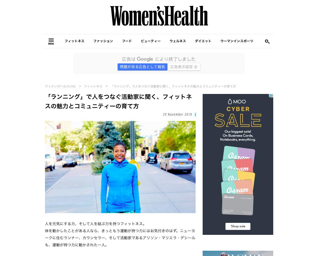 Women's Health Japan
