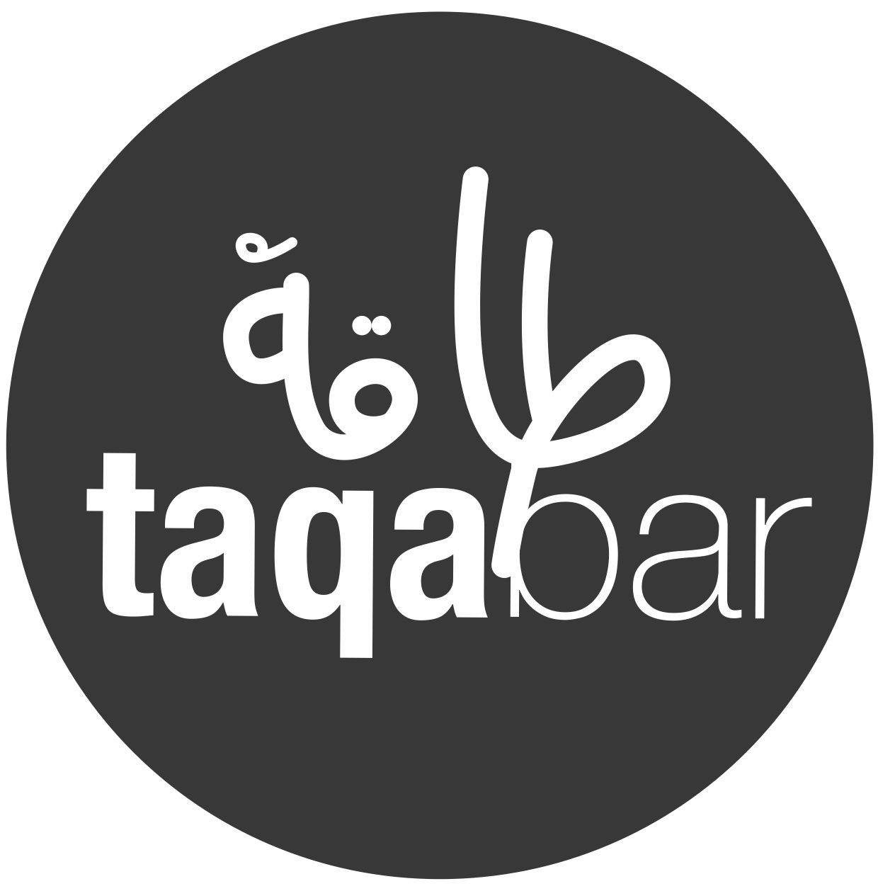 25% on Taqa bars bought at the shop in Gemmayzeh