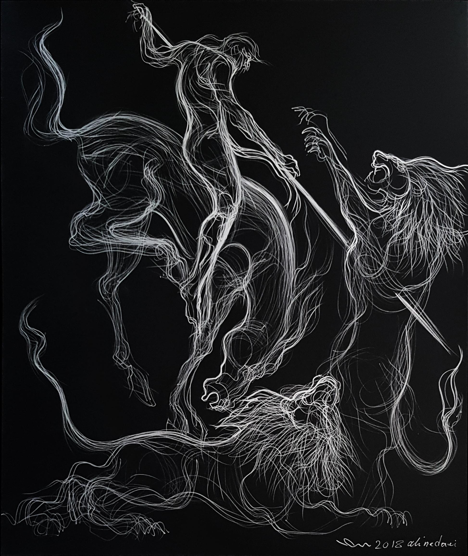 Ali Nedaei's  The Battle of Lion and Myth No.2  (2018)