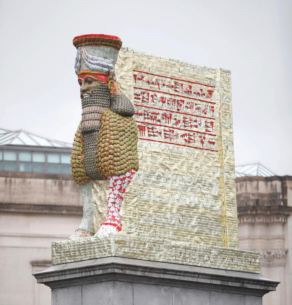 The Invisible Enemy Should Not Exist, Fourth Plinth, 2019