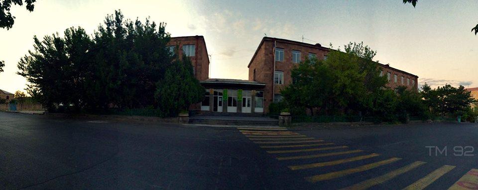 Vahan Tekeyan School No. 92 of Yerevan.jpg