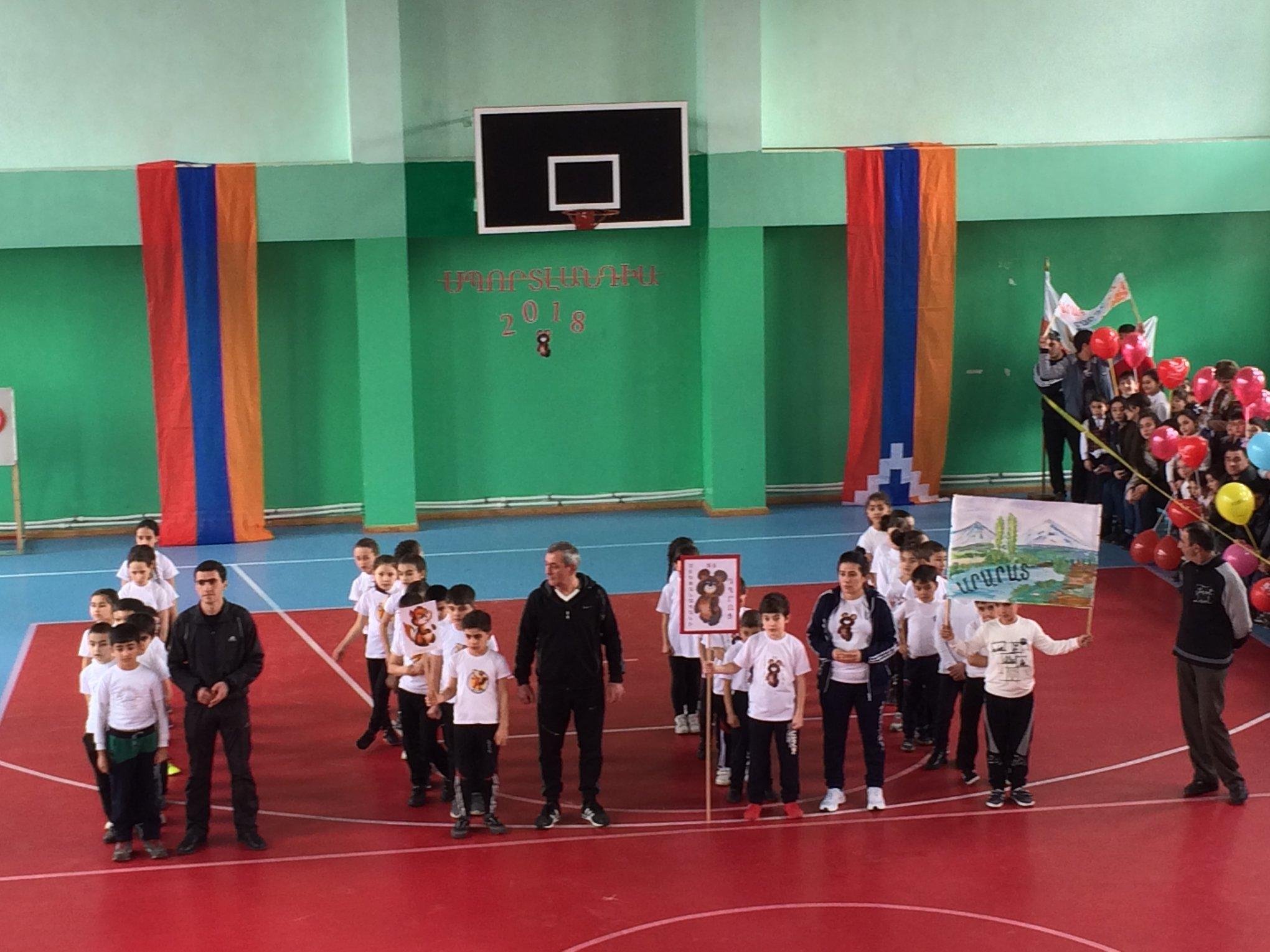 """Sportlandia"" for Stepanavan city schools, March 2018, at the Vahan Tekeyan School No. 6"
