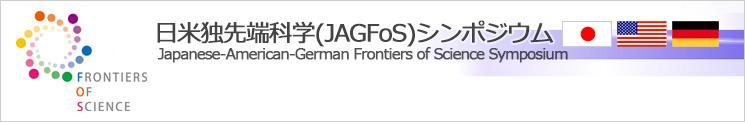 JAGFoS.jpg