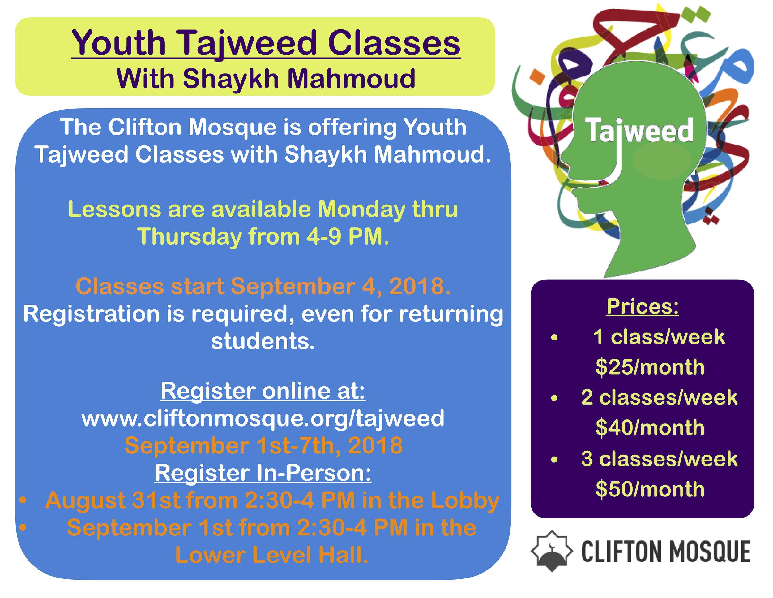 youth tajweed18j.jpg