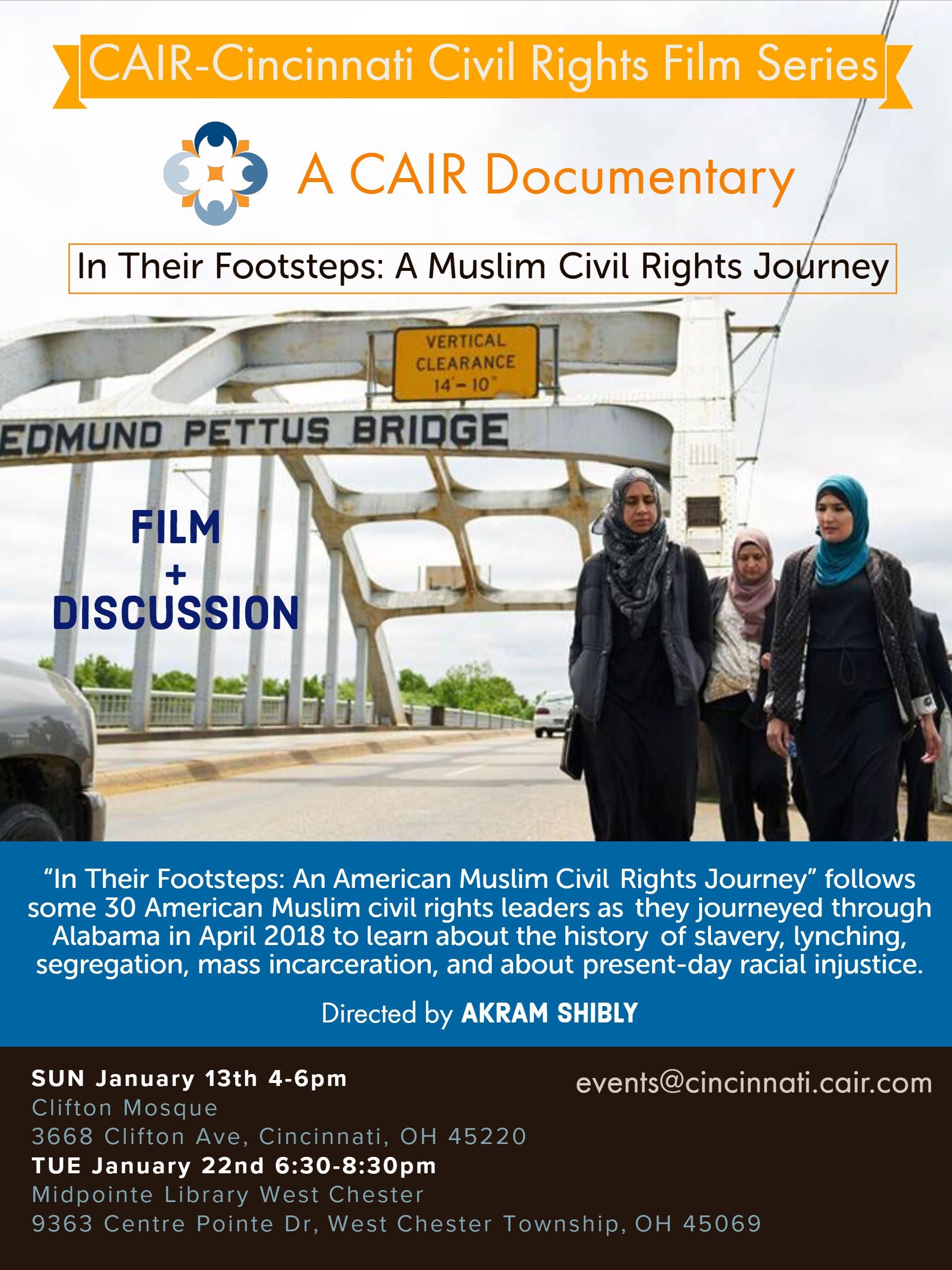 January film flyer3.jpg