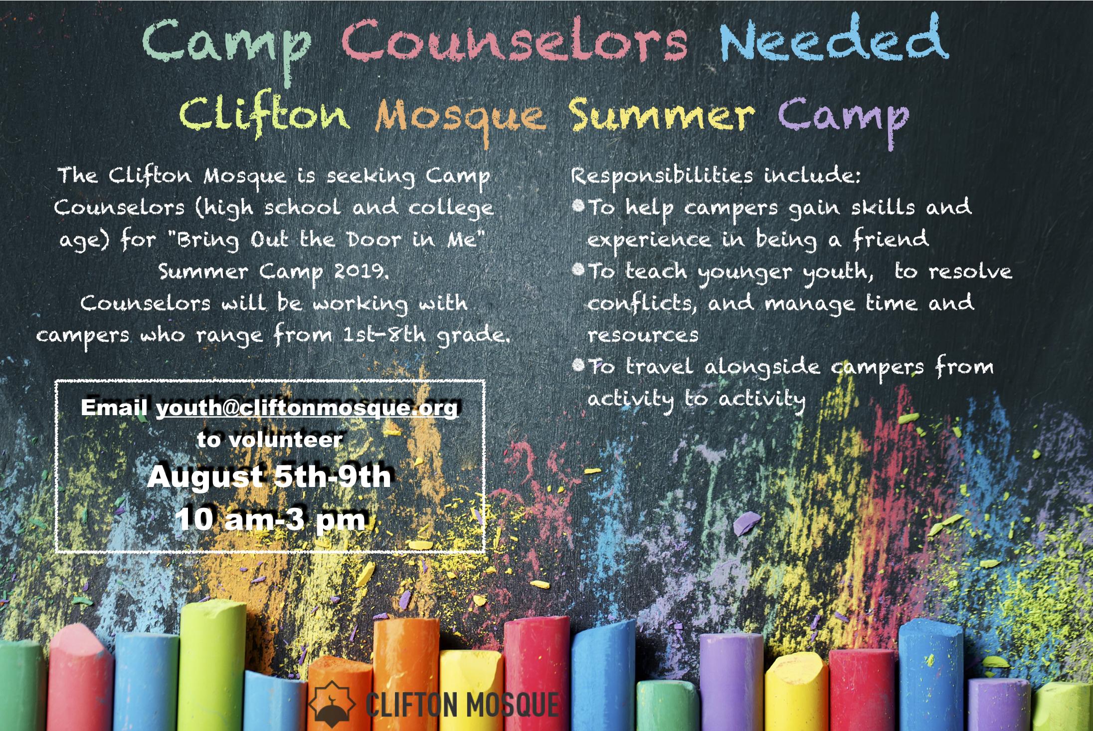 Summer Camp counselorj.jpg