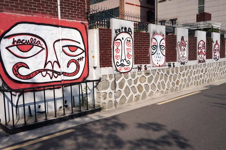 Grafitti lines the streets of Hongdae