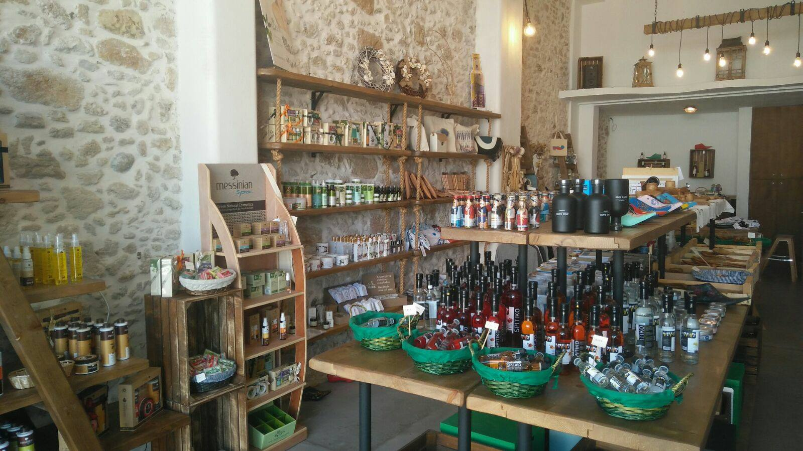 The most beautiful shop in KISSAMOS :  TO KANISKI