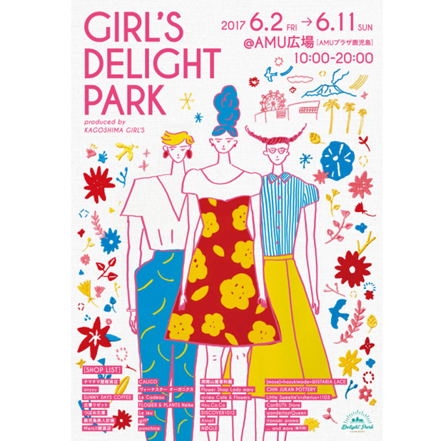 GIRL'S DELIGHT PARK