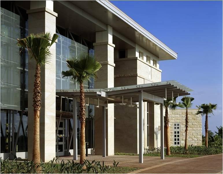 McAllen Convention Center