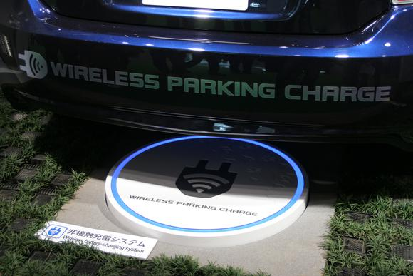 Electric Vehicle Charging Pad