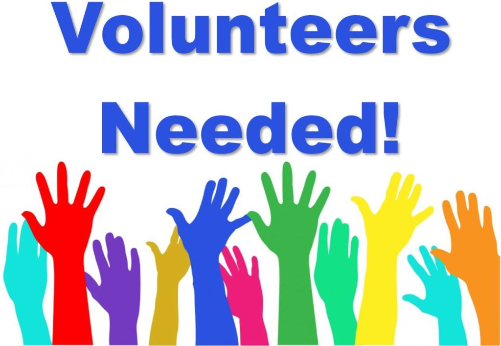 Volunteers-Needed-1024x706.jpg