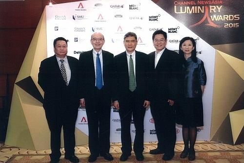 Delta Green Luminary Award