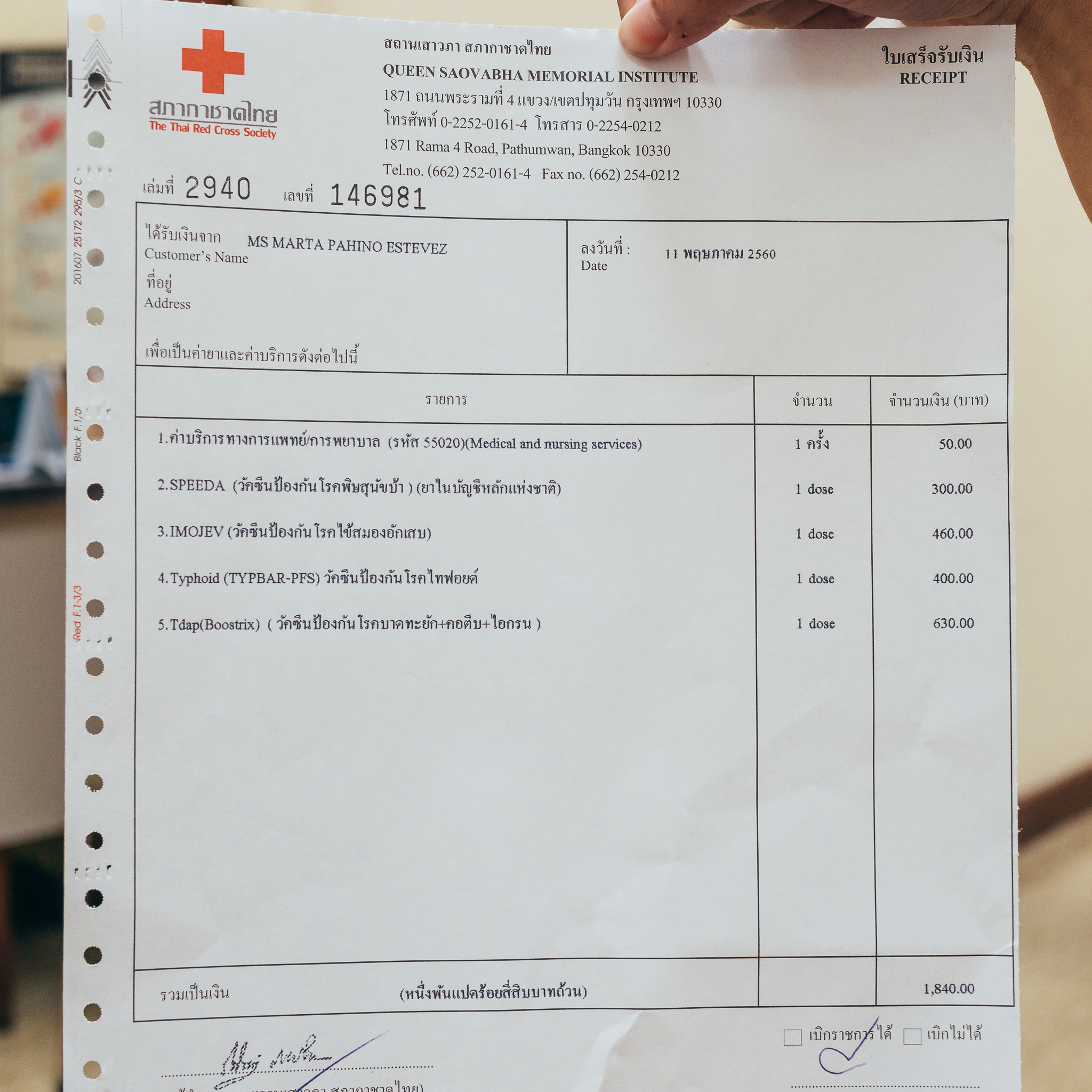 Vaccination invoice, currency in BAHT