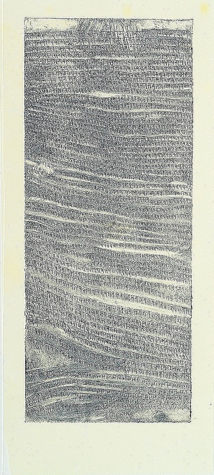 Rama Prayer Scroll 3