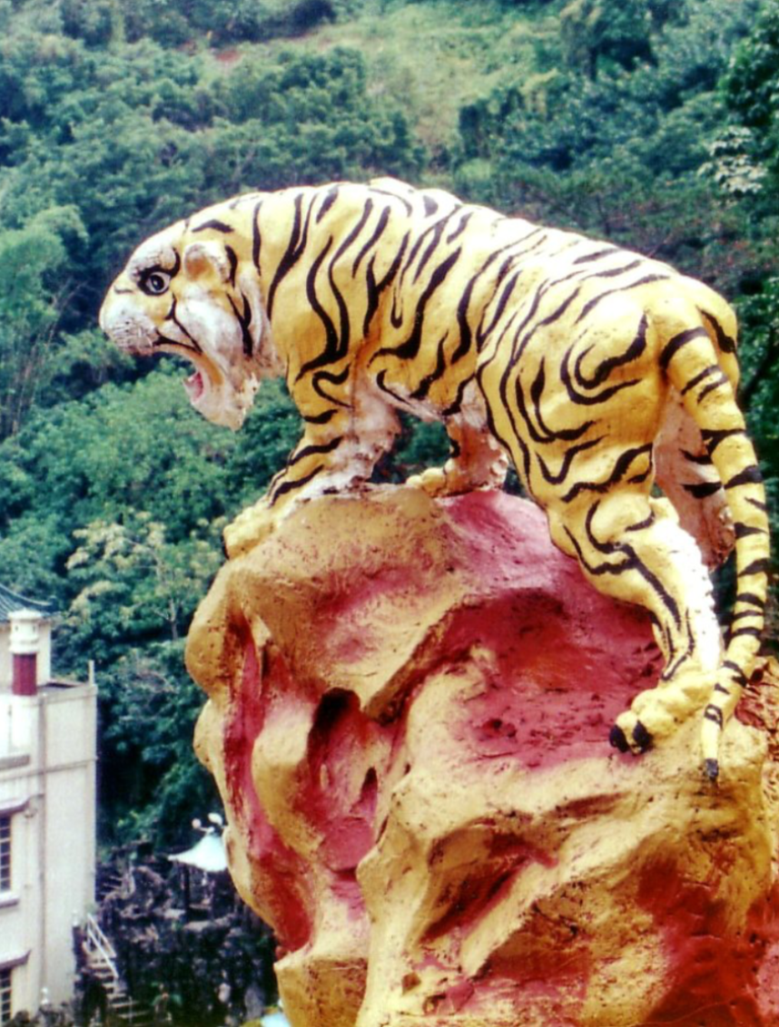 Tiger in garden.png