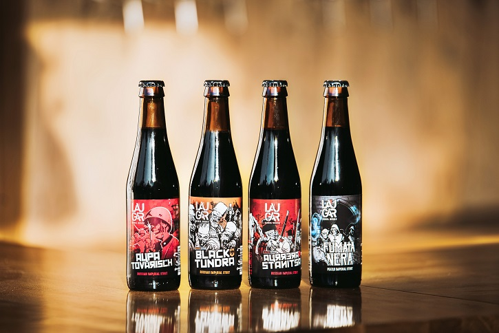 Image provided by Luagar Brewery -  www.laugarbrewery.com