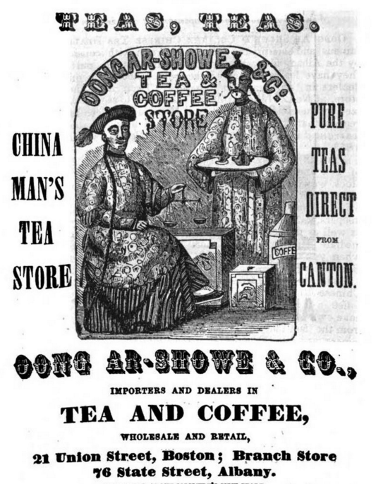 """Oong Ar-Showe's Tea and Coffee Store. Image source .  In the School of Mechanic Arts Student Records, Cheong was listed as a ward of Boston tea merchant, Oong Ar Showe at 25 Union Street in Boston. Oong had come to Boston as early as 1850, married a German American woman, and become a naturalized US citizen in 1860, taking the name """"Charles Ar Showe"""" after his baptism."""