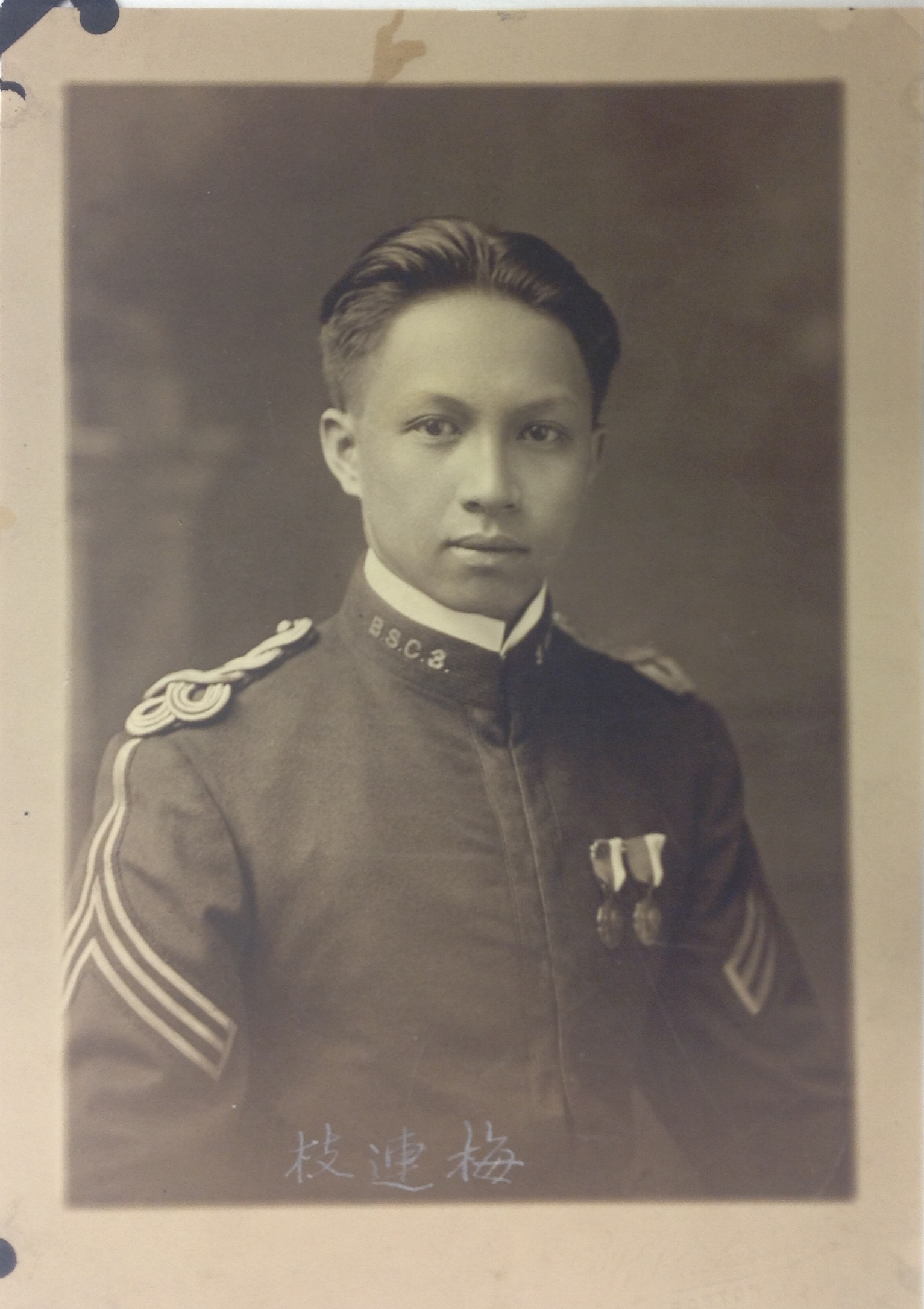 William Ding Moy ca. 1915 in Boston School Cadets uniform. Image courtesy Beverly Wing.
