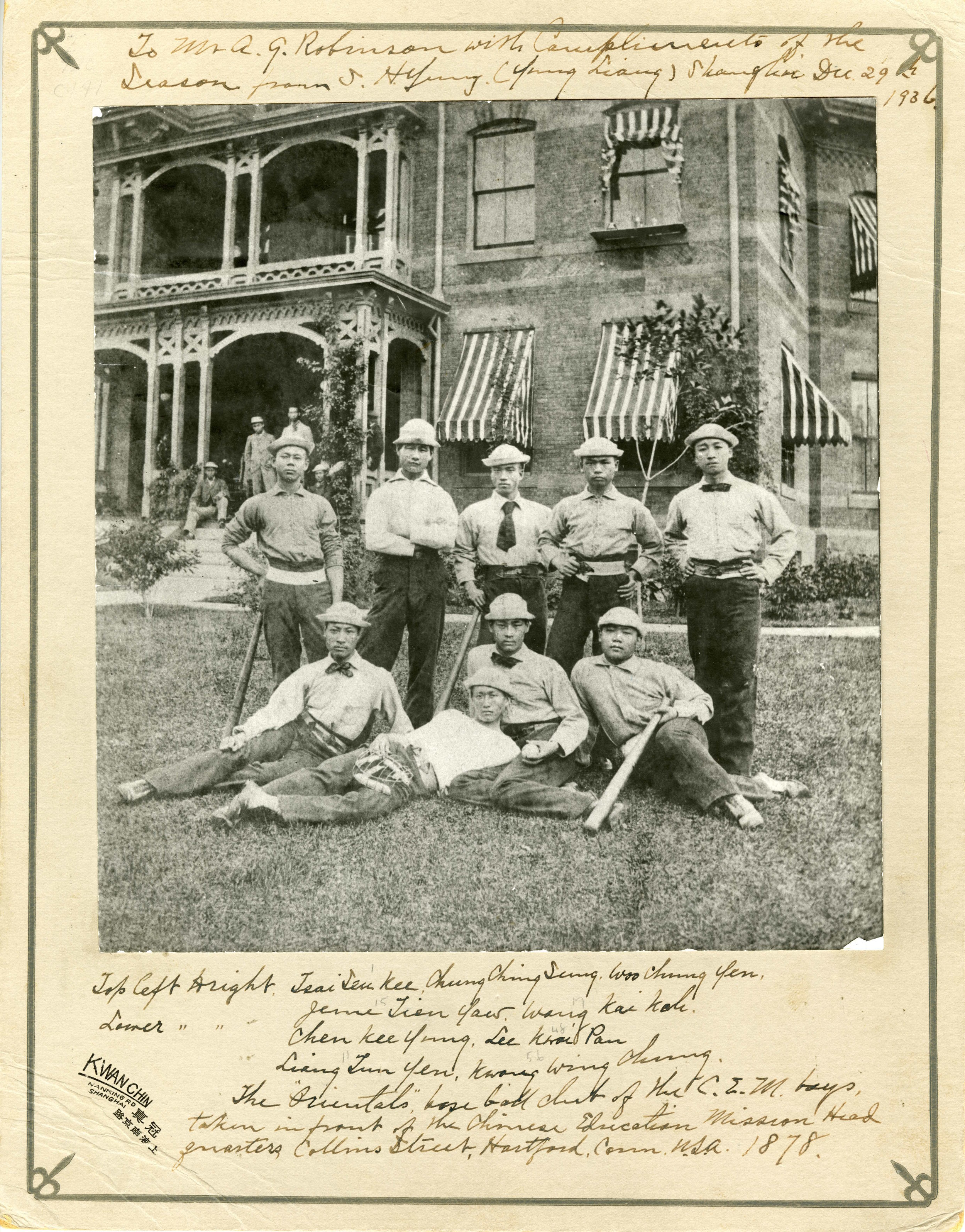 "The ""Orientals"" baseball club of the CEM boys, taken in front of the Chinese Educational Mission Headquarters, Hartford, 1878. 2-1-11, Thomas E. LaFargue Papers, 1873-1946, courtesy Manuscripts, Archives, and Special Collections (MASC), Washington State University Libraries."