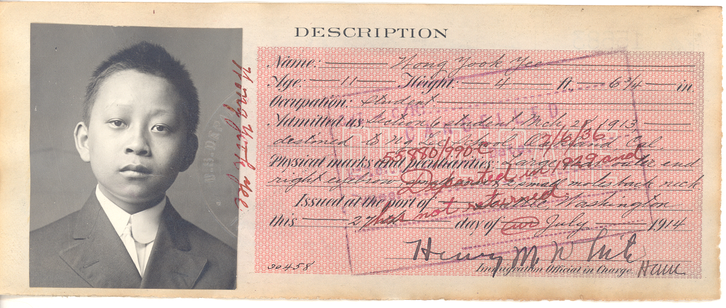 Y.Y. Wong certificate of identity, 1914, recto.  Image courtesy Alexander Jay.