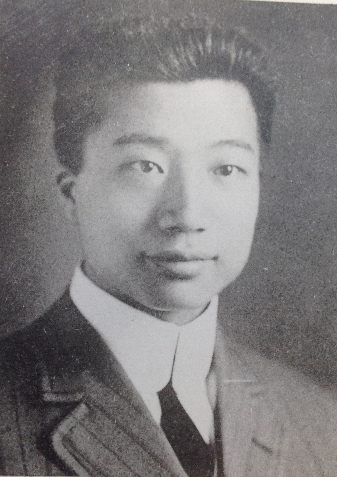 Sidney Y. Chen,MIT Senior Portfolio 1913. Image courtesy MIT Archives and Special Collections.