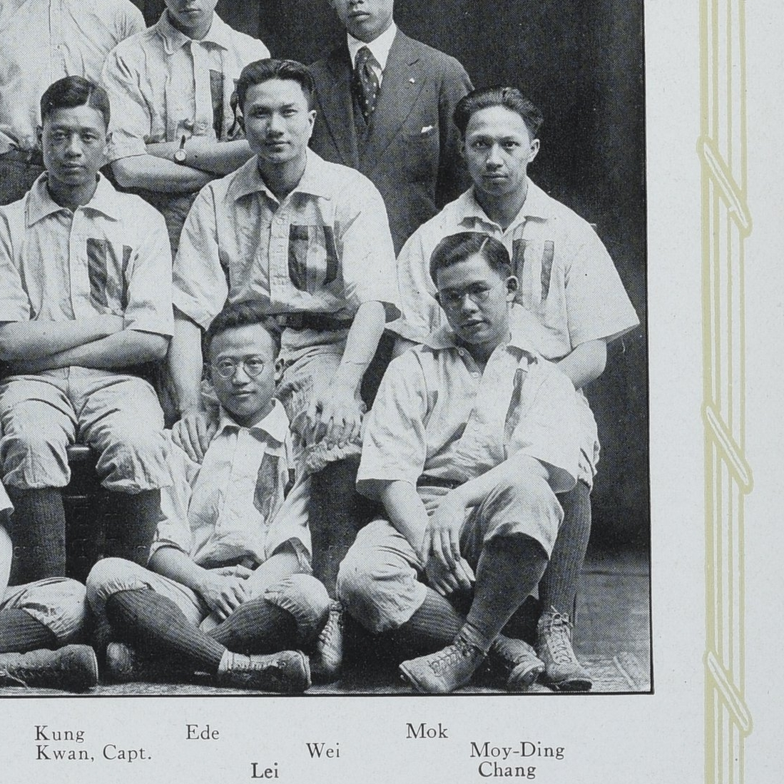 Chinese Soccer Team,  MIT Technique 1920 . Image courtesy MIT Archives and Special Collections.