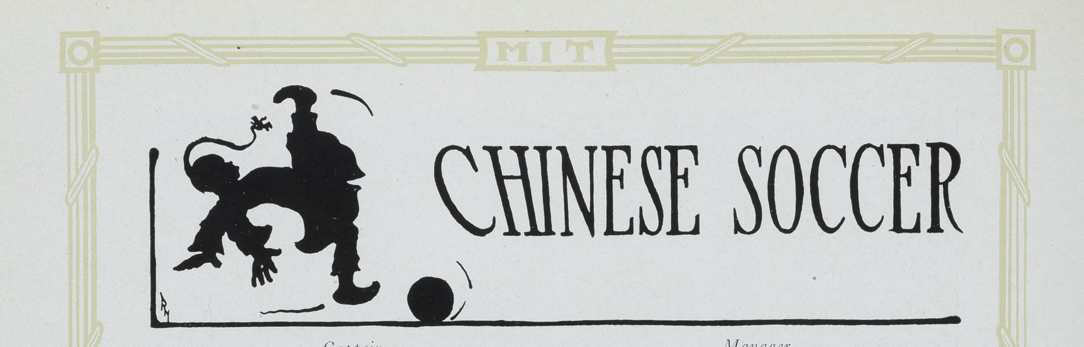"""Caricature mocking """"pigtailed"""" Chinese soccer players from MIT  Technique 1920 . Courtesy MIT Archives and Special Collections."""